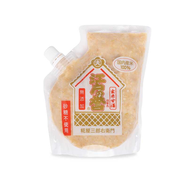江戸の誉玄米甘酒