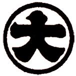 東京都練馬区中村「昔みそ 糀屋三郎右衛門」 - 東京練馬の味噌蔵で昔ながらの手作り味噌