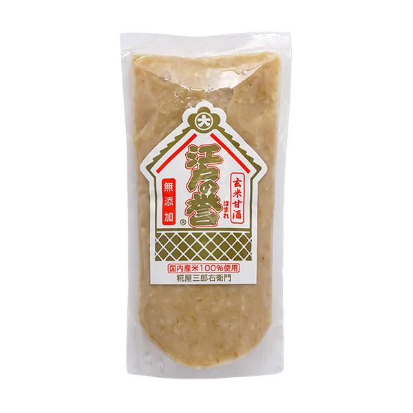 江戸の誉 玄米甘酒